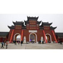 钧瓷文化牌楼
